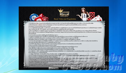 gclub casino rules